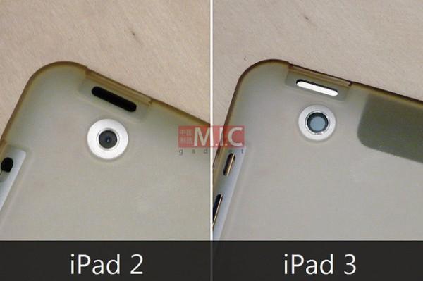 "Suposta nova case do ""iPad 3"""