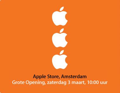 Banner - Apple Store, Amsterdam