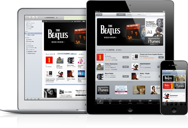 iTunes Store japonesa (do Japão) em MacBook Air, iPad e iPhone