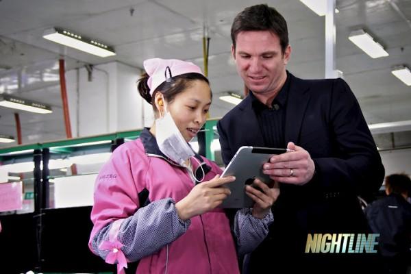 ABC Nightline na Foxconn