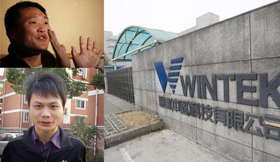 Trabalhadores chineses envenenados na Wintek