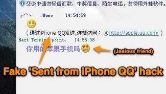 QQ - iPhone