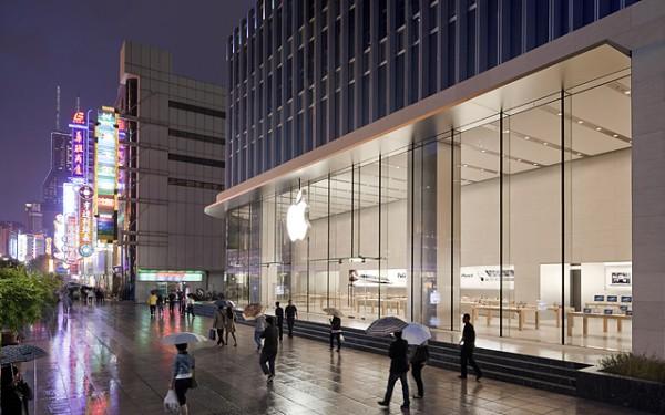 Apple Retail Store - Nanjing East, na China