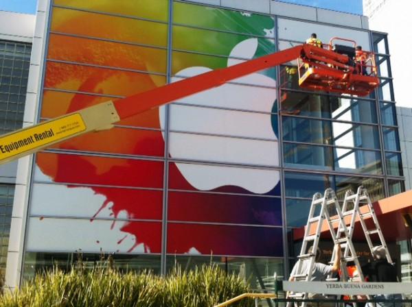 Yerba Buena Center para o iPad 3