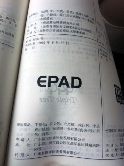EPAD - China