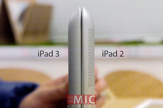 Supostas peças de iPad 3