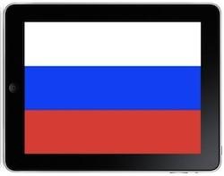 iPad com a bandeira da Rússia