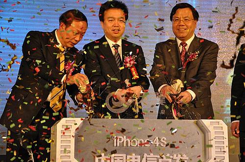 Lançamento do iPhone 4S na China Telecom