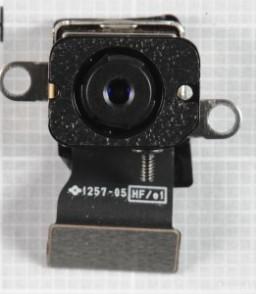 Câmera iSight