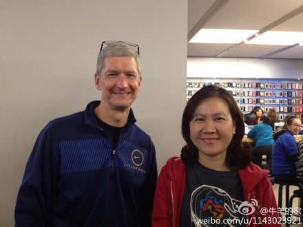 Tim Cook na China