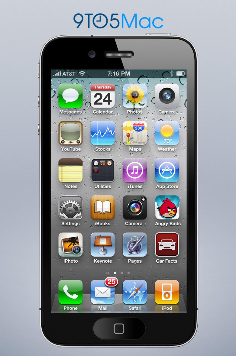 Mockup de iPhone com tela de 4 polegadas vertical/esticada