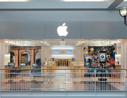 Apple Retail Store - Arden Fair