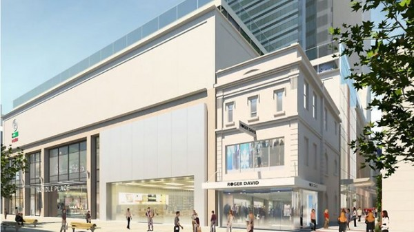 Futura Apple Store em Adelaide (Austrália)