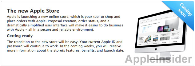Banner - Apple Online Store