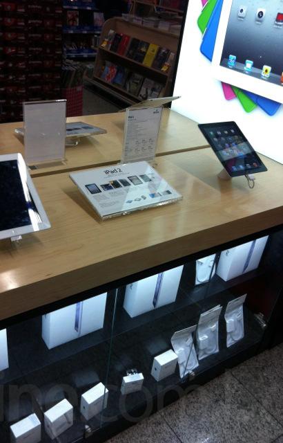 Quiosque do iPad no Extra