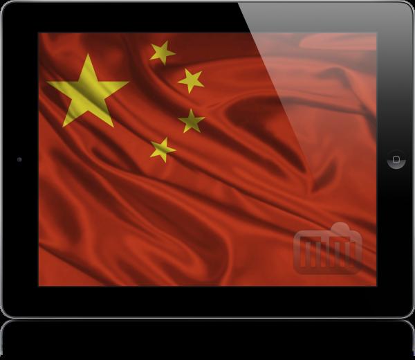 Bandeira da China em iPad