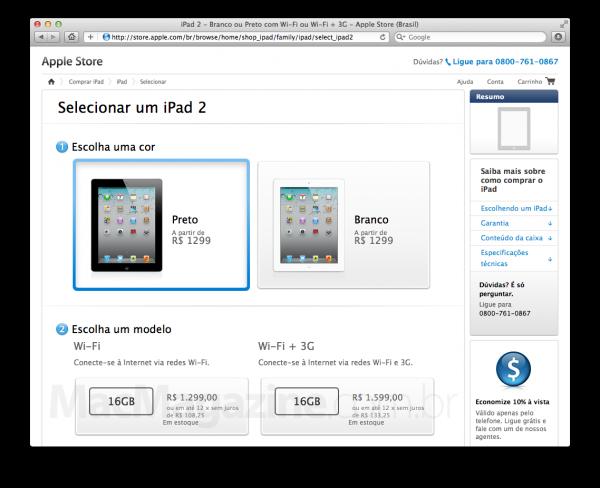 Novos preços do iPad 2