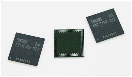 Memórias DRAM da Samsung
