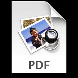 Ícone de PDF (OS X)