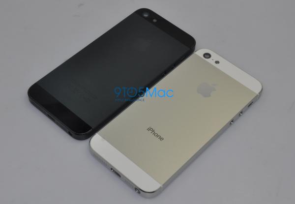 Peças do novo iPhone?