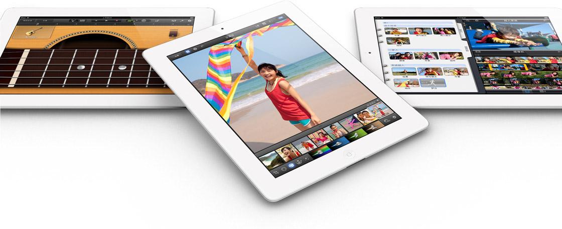 Novos iPads (chineses) vistos de cima, com apps