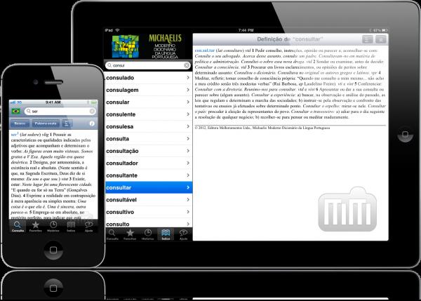 Michaelis Moderno Dicionário da Língua Portuguesa - iPhone e iPad