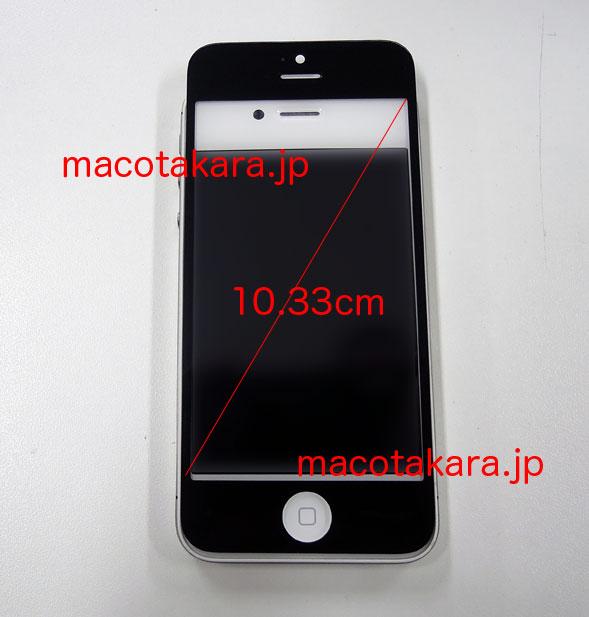 Suposto painel frontal do novo iPhone