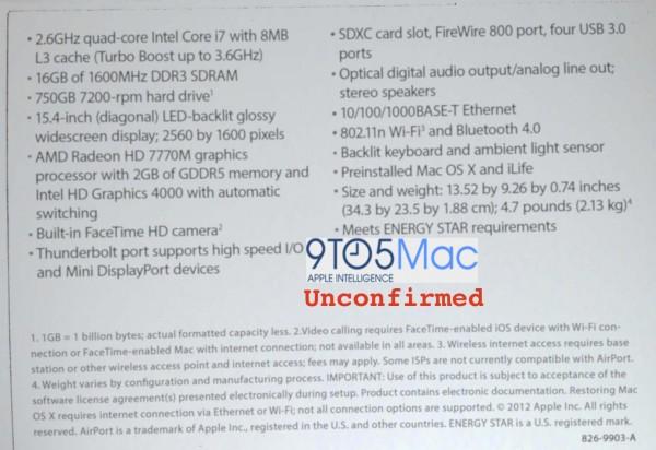 Suposta caixa do novo MacBook Pro de 15 polegadas