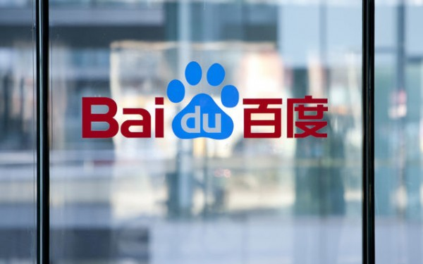 Logo do Baidu numa janela