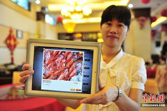 Restaurante chinês com iPad