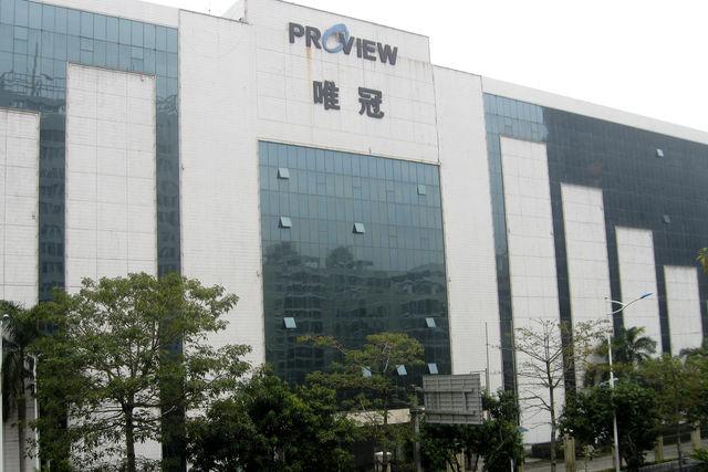 Sede da Proview