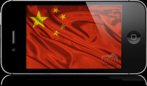 Bandeira da China em um iPhone