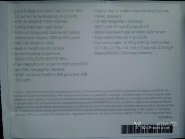 Suposta caixa de um novo MacBook Pro de 13 polegadas