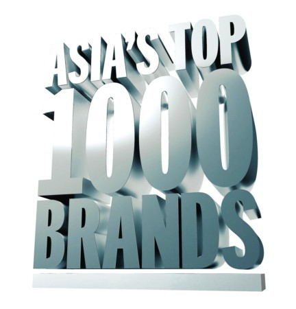 Logo - Asia's Top 1000 Brands