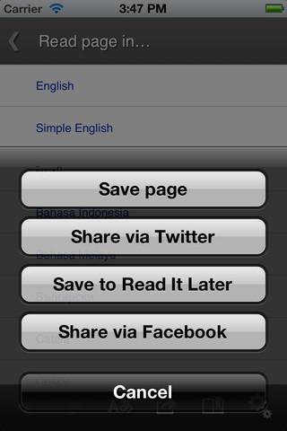 App Wikipedia Mobile