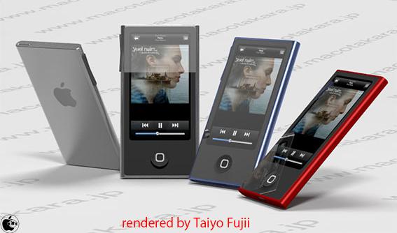 Mockup de iPod nano