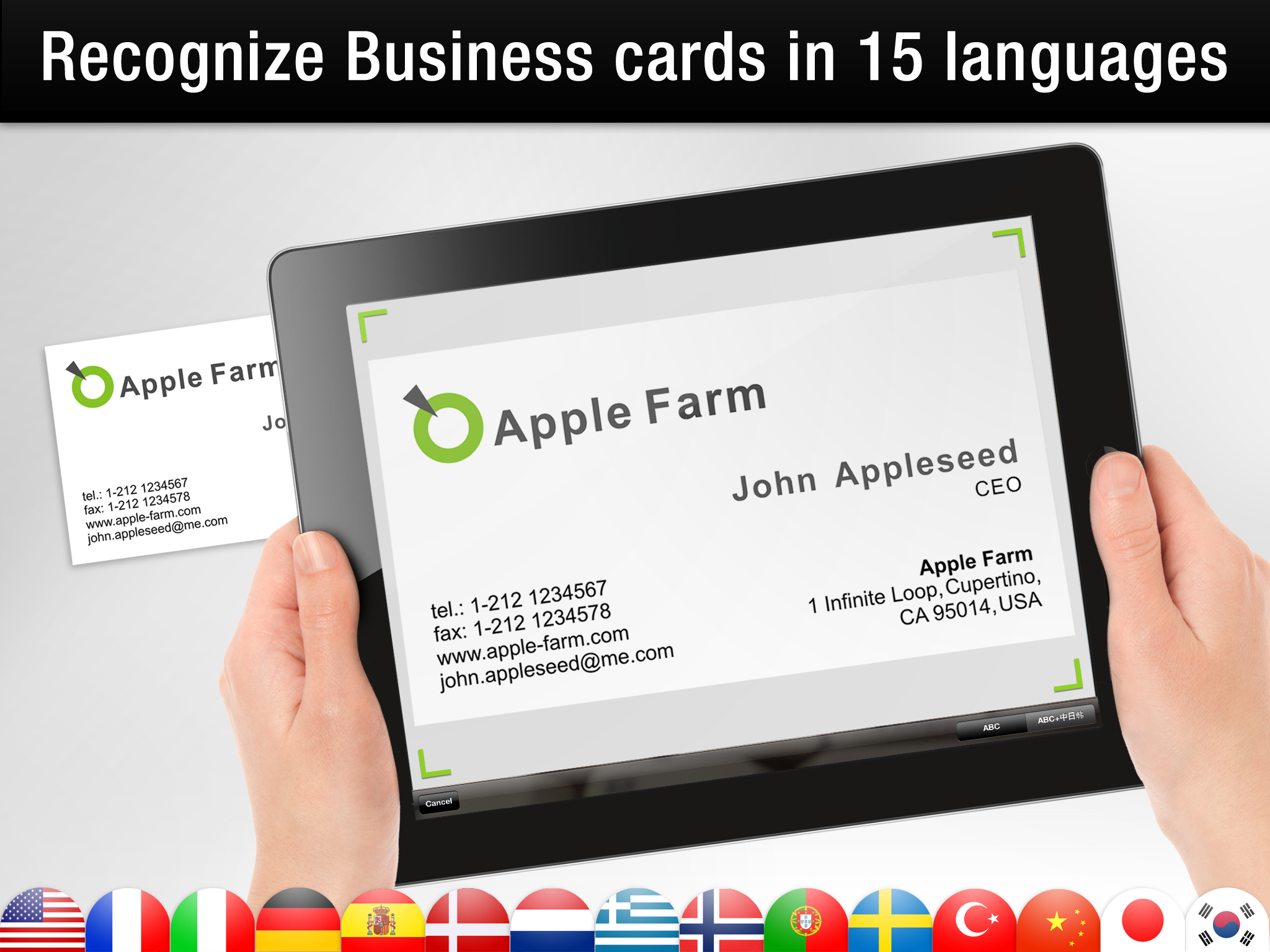 Business Card Reader HD - iPad
