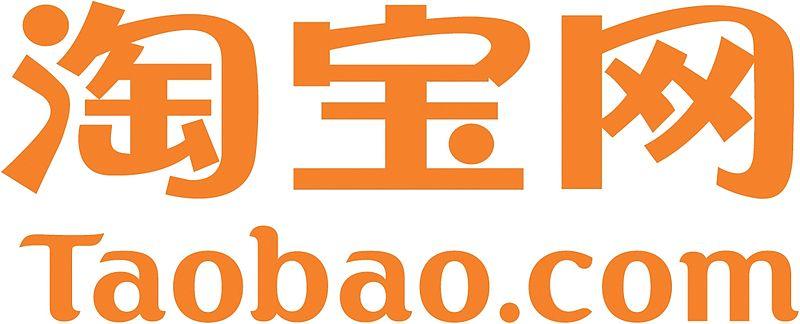 Logo do Taobao