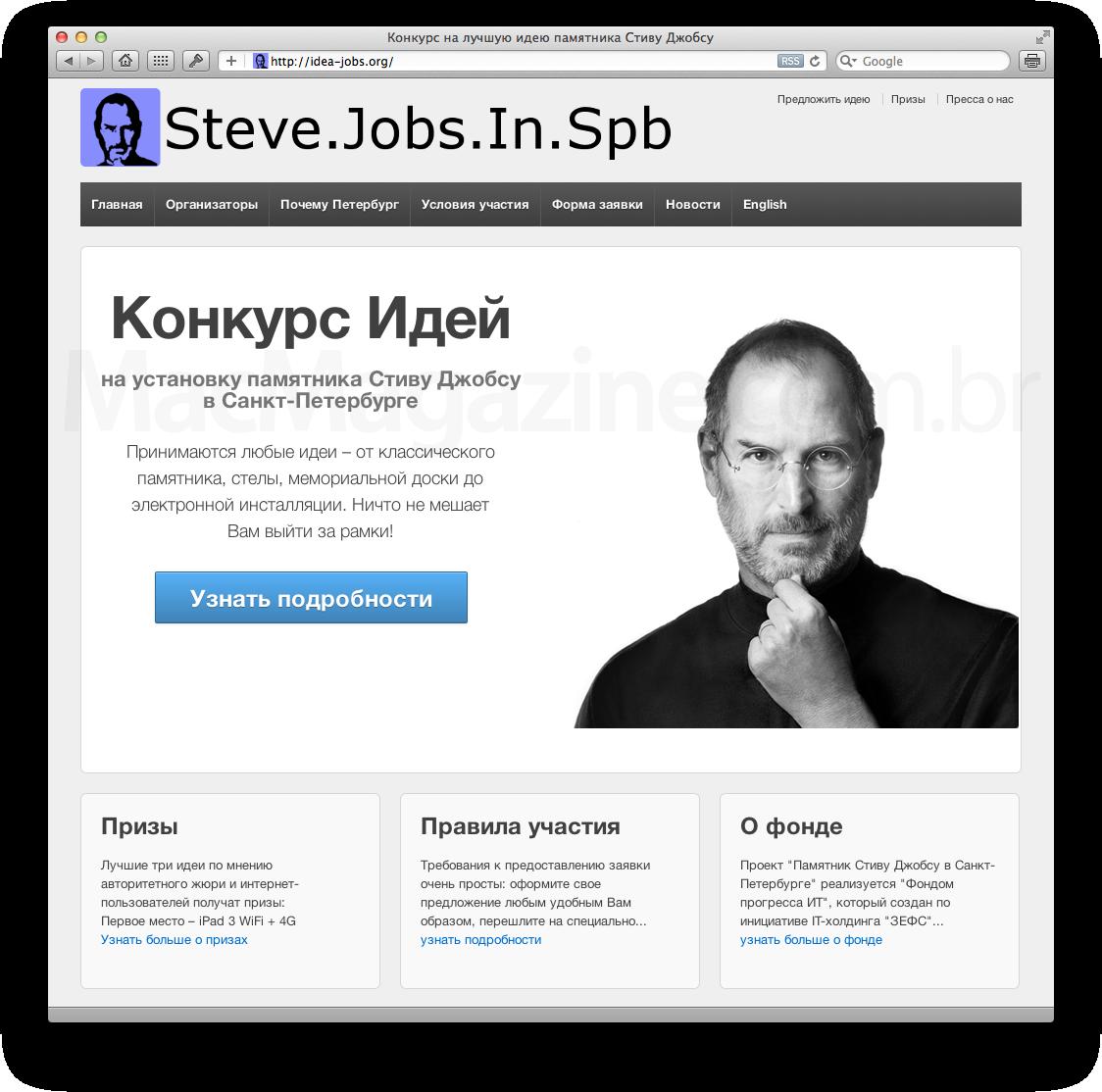 Monumento para Steve Jobs na Rússia