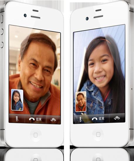 FaceTime em iPhones chineses