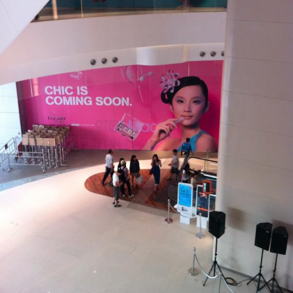 Nova Apple Store em Hong Kong?