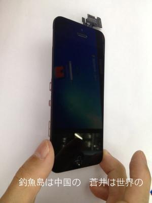 Peças do novo iPhone