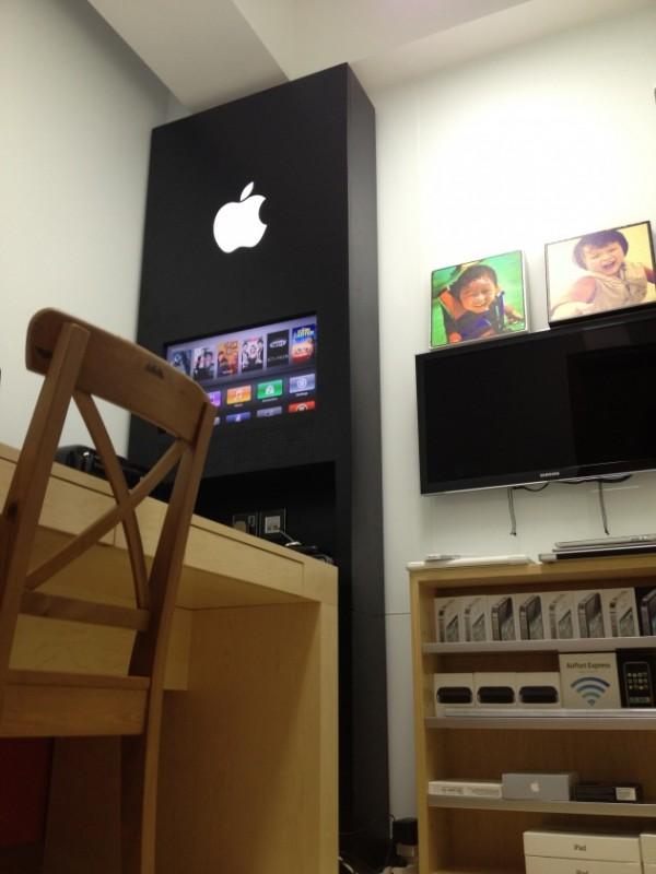 Escritório à la Apple Store