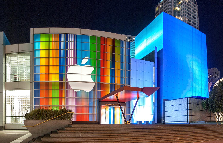 Yerba Buena Center for the Arts pronto para o evento da Apple