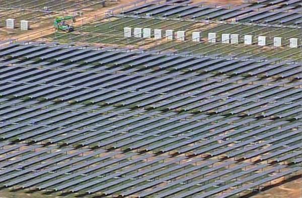 Usina solar da Apple em Maiden