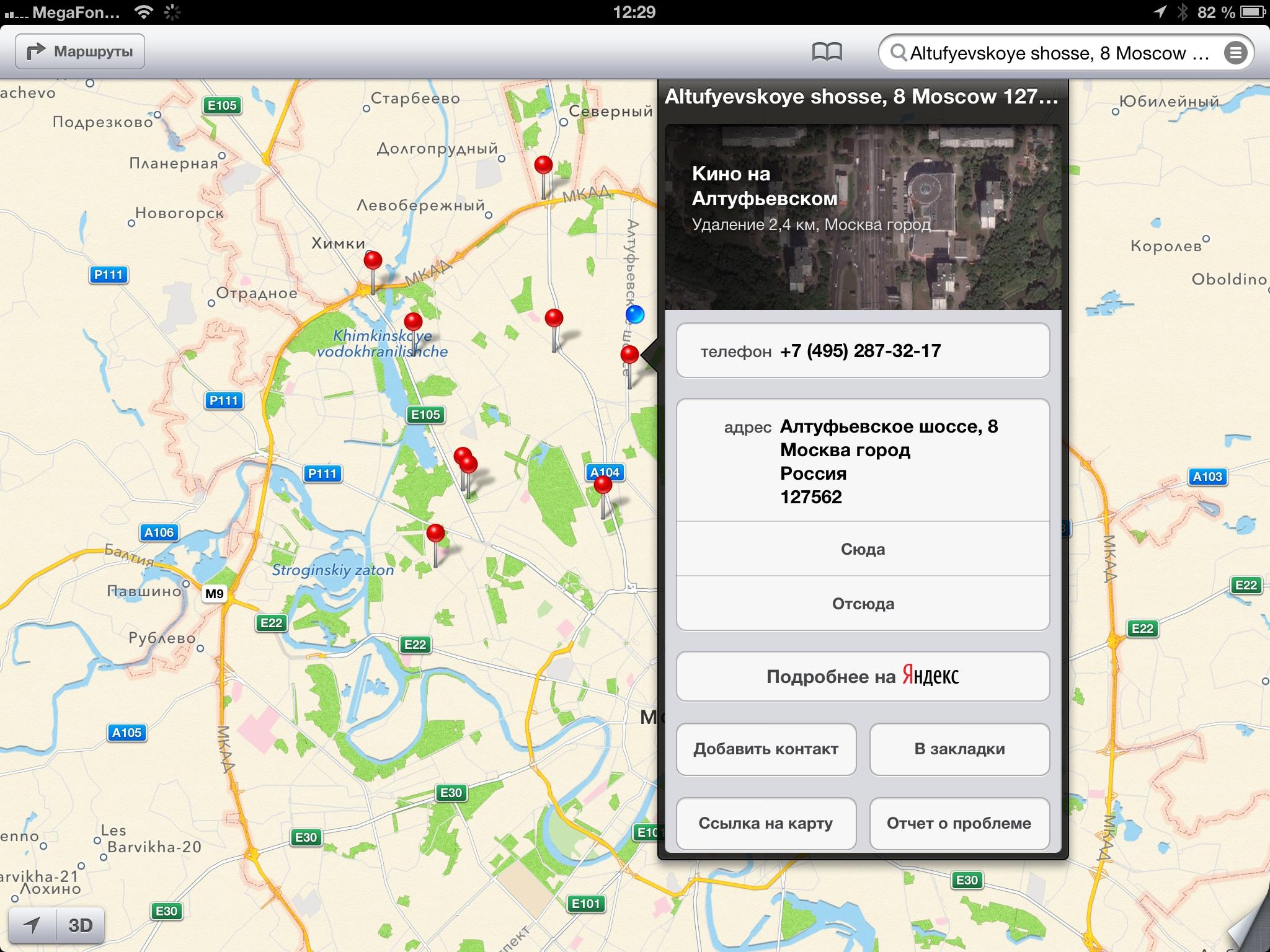 Mapa da Rússia no iOS 6