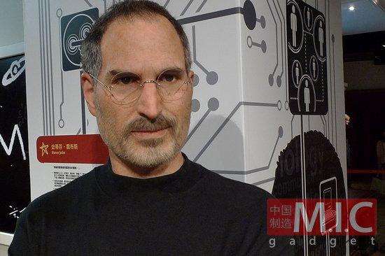 Estátua de cera de Steve Jobs