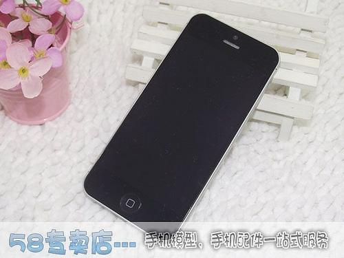 Mockup chinês vendido na China