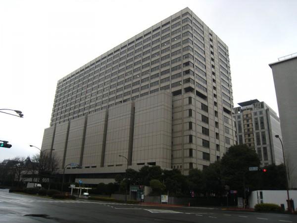 Corte Distrital de Tokyo