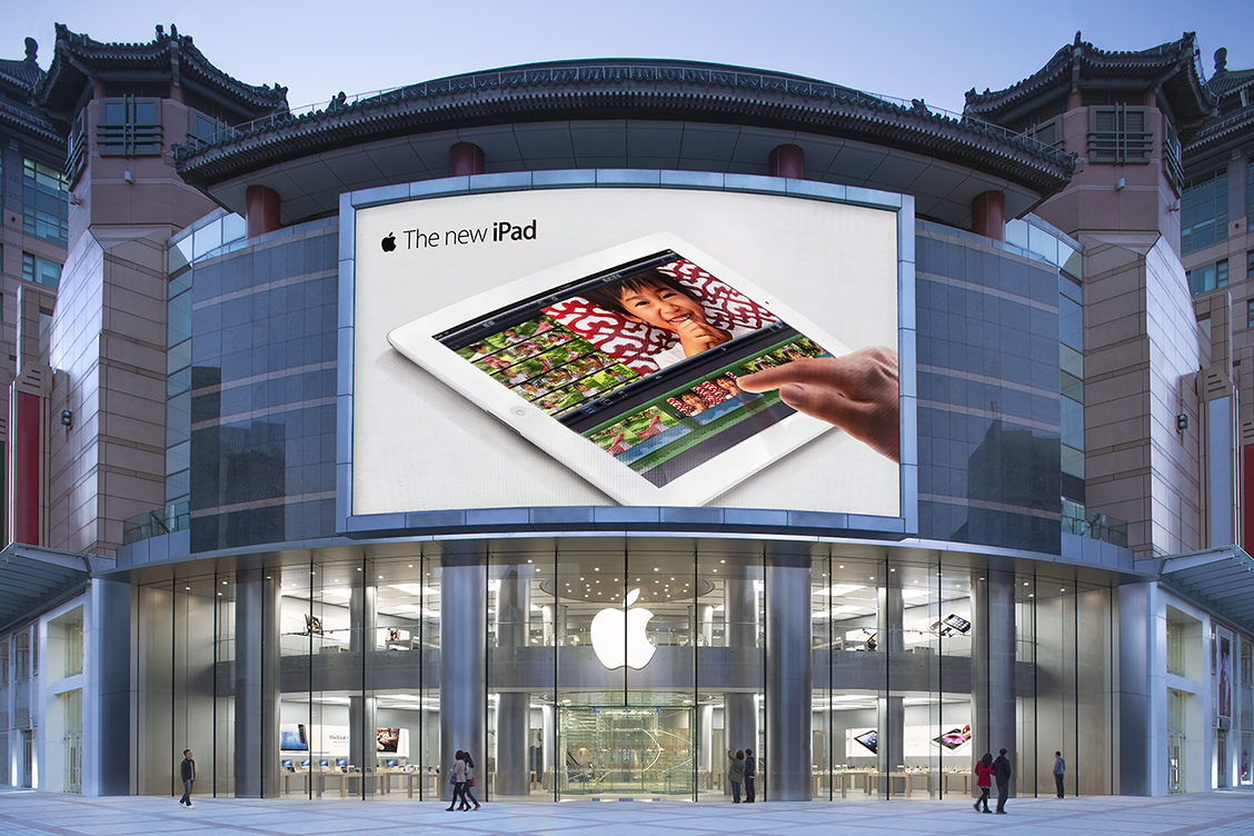 Evento para imprensa - Apple Store, Wangfujing